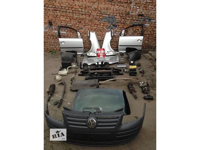купить бу Б/у часть автомобиля для легкового авто Volkswagen Caddy в Луцке