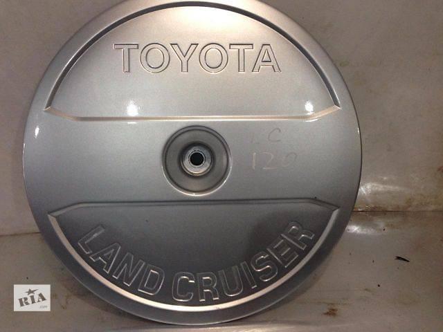 продам Б/у чехол запасного колеса для легкового авто Toyota Land Cruiser Prado 120 бу в Харькове