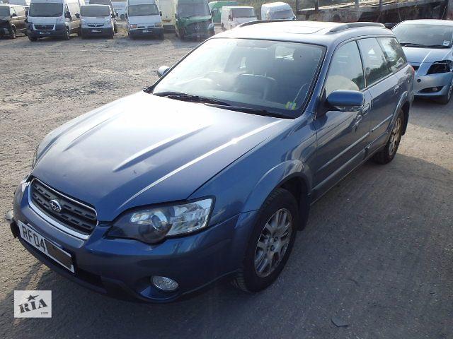 бу б/у Чверть автомобіля  предня Ліва і Права Subaru Outback 2007 в Львове