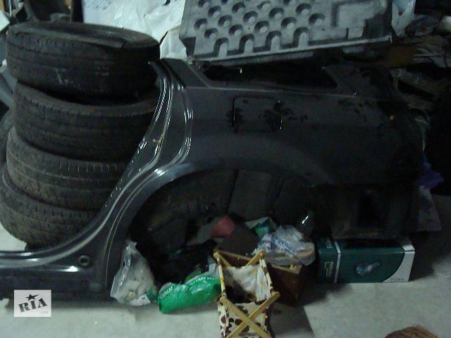 продам Б/у четверть задняя правая, левая для автомобиля для универсала Chrysler 300 С 2005-2010 бу в Киеве