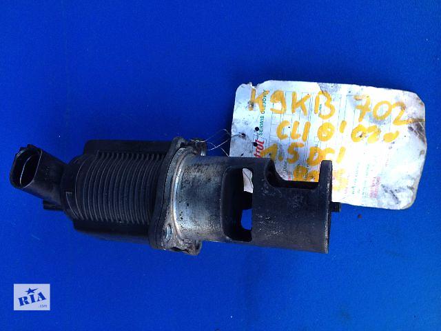 продам Б/у датчик клапана egr для легкового авто Renault Clio 1.5DCI (8200469586) бу в Луцке