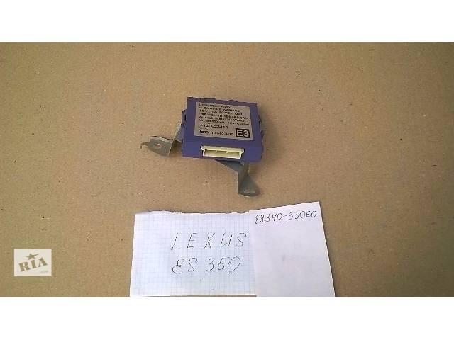 бу Б/у датчик парковки 89340-33060 для седана Lexus ES 350 2007г в Киеве