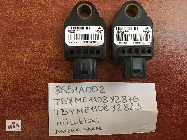 продам Б/у датчик удара  Mitsubishi  8651A002  TBYME1108Y2876  TBYME1108Y2823 бу в Одессе