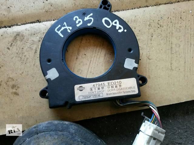 продам Б/у датчик угла поворота руля 47945-ED210  для кроссовера Infiniti FX 35 2007г бу в Николаеве