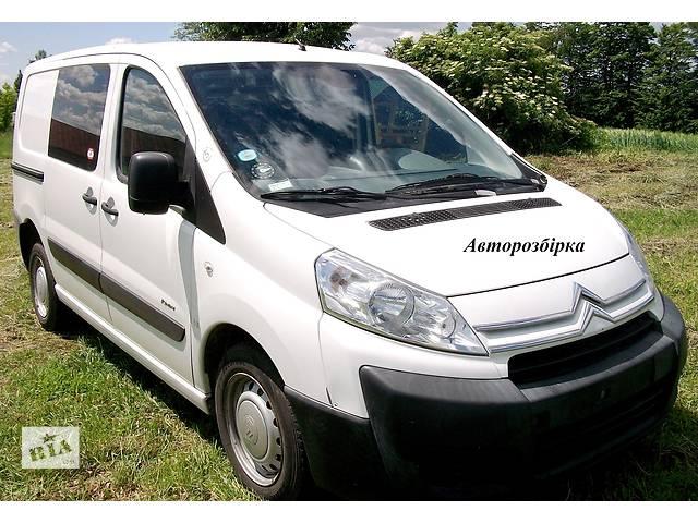 продам Б/у датчики и компоненты для Фиат Скудо Фіат Скудо Fiat Scudo III 2,0 /1,6 2007- бу в Ровно
