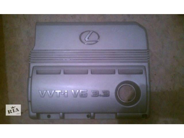 продам Б/у декоративная крышка двигателя 11209-20120 для седана Lexus ES 330 2004, 2005г бу в Киеве