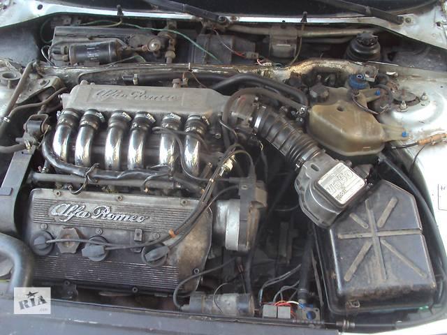 Б/у детали двигателя, Alfa Romeo 164,3.0л.- объявление о продаже  в Горишних Плавнях (Комсомольске)