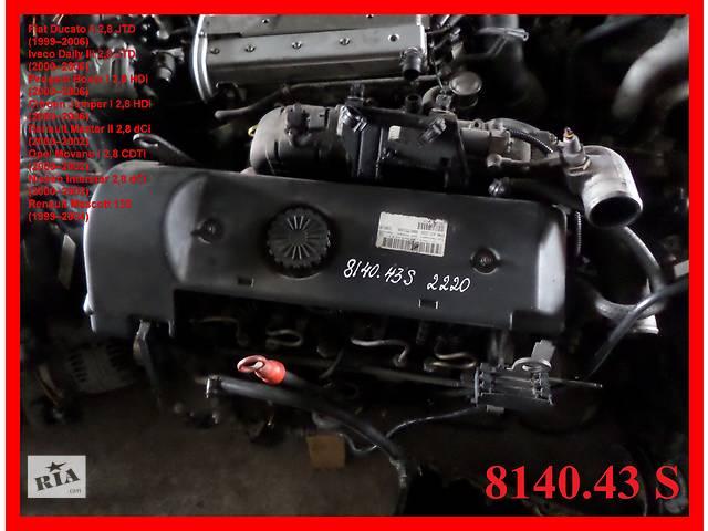 бу Б/у Детали двигателя Двигатель Fiat Ducato 2.8 JTD № 8140.43s 2220 в Стрые