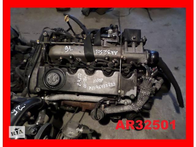 продам Б/у Двигатель Alfa Romeo 156 2.4 JTD № AR32501 бу в Стрые