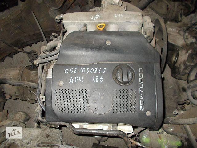 купить бу Б/у Двигатель Audi A6 1.8 t бензин № APU в Стрые