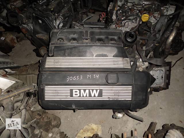 продам Б/у Двигатель BMW 730 3.0 бензин (E65, E66, E67) № M54 306S3 бу в Стрые
