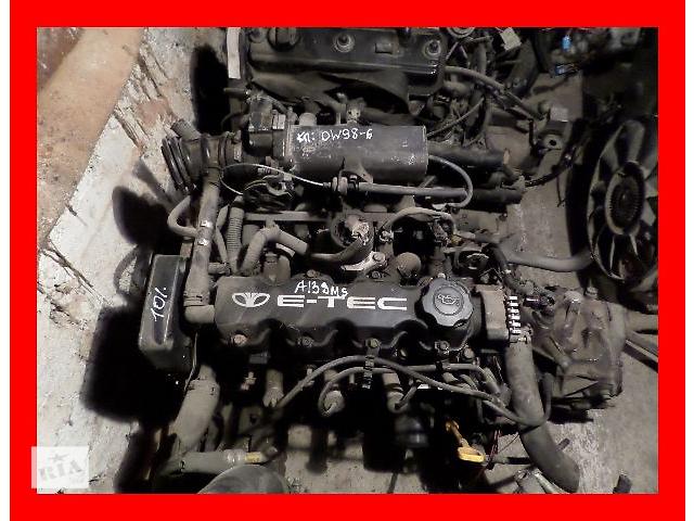 Б/у Двигатель Daewoo Nubira 1,3 бензин 8V A13SMS- объявление о продаже  в Стрые