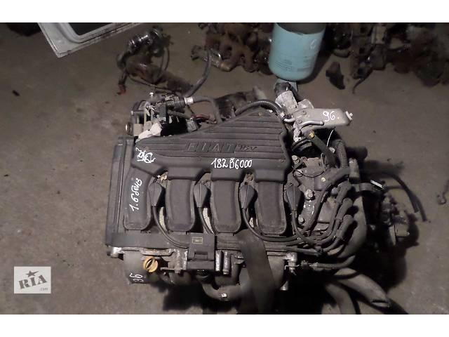 продам Б/у Двигатель Fiat Marea 1.6 16v бензин № 182B6.000 1996-2002 бу в Стрые