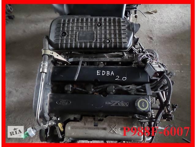 Б/у Двигатель Ford Mondeo 2.0 бензин 16V № EDBA- объявление о продаже  в Стрые