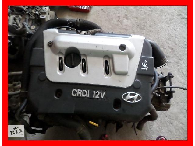 продам Б/у Двигатель Hyundai Getz 1,5CRDI № D3EA 2003-2005 бу в Стрые