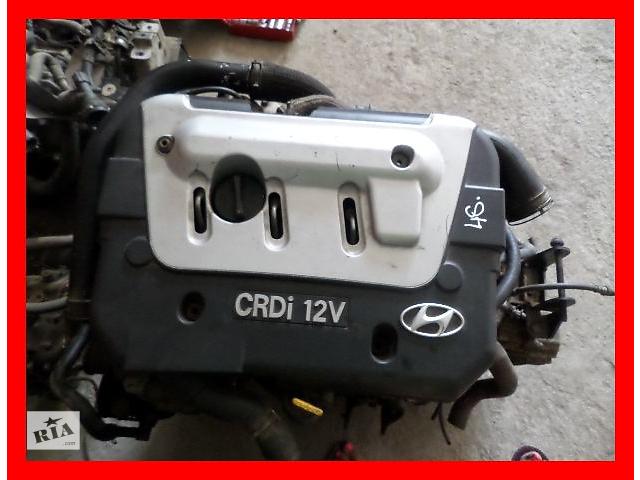 продам Б/у Двигатель Hyundai Matrix 1.5 CRDI № D3EA 2001-2005 бу в Стрые