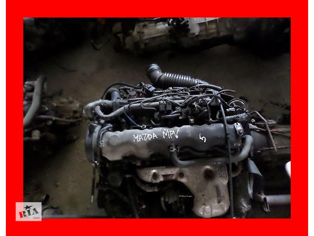 продам Б/у Двигатель Mazda MPV 2,5TD № WL бу в Стрые