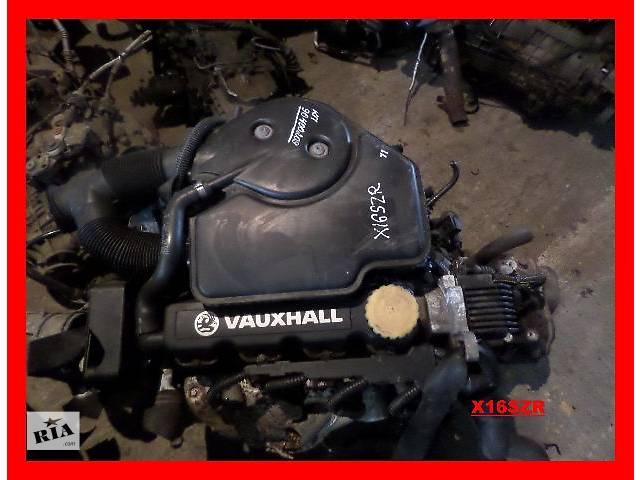 бу Б/у Детали двигателя Двигатель Легковой Opel Astra G 1.6 бензин X16SZR в Стрые