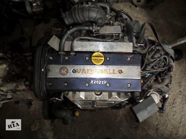 продам Б/у Детали двигателя Двигатель Opel Omega 2.0 бензин X20XEV бу в Фастове