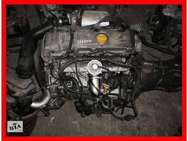 продам Б/у Детали двигателя Двигатель Легковой Opel Omega 2.2 DTI №X22DTH бу в Стрые
