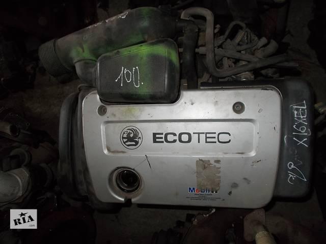 купить бу Б/у Двигатель Opel Zafira 1,6 бензин X16XEL в Стрые