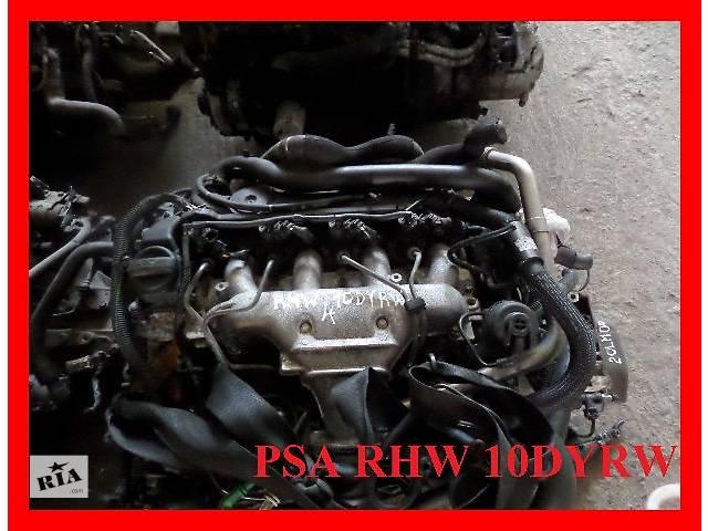 Б/у Двигатель Peugeot 806 2,0HDI PSA RHW 1999-2002- объявление о продаже  в Стрые