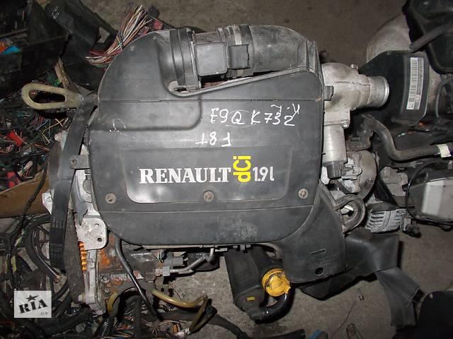 купить бу Б/у Двигатель Renault Kangoo 1,9dci № F9Q K 732 в Стрые