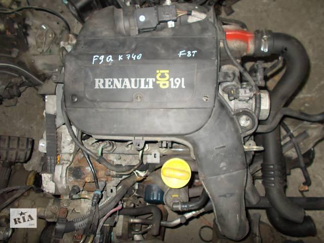 купить бу Б/у Двигатель Renault Megane 1,9dci № F9Q K 740 в Стрые