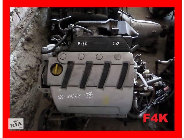 продам Б/у Двигатель Renault Megane 2.0 бензин бу в Стрые