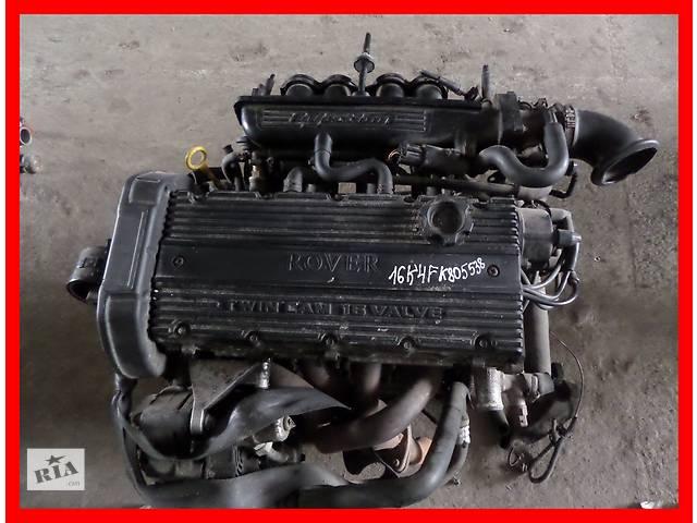 продам Б/у Двигатель Rover 216 1,6 бензин 16V № 16K4F бу в Стрые