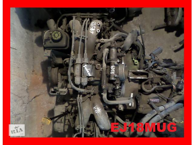 купить бу Б/у Двигатель Subaru Impreza 1.8 бензин № EJ18 MUG 1990-1999 в Стрые