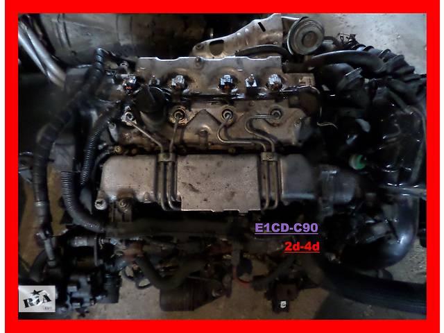 купить бу Б/у Двигатель Toyota Corolla 2.0 D4D № E1CD-C90 в Стрые