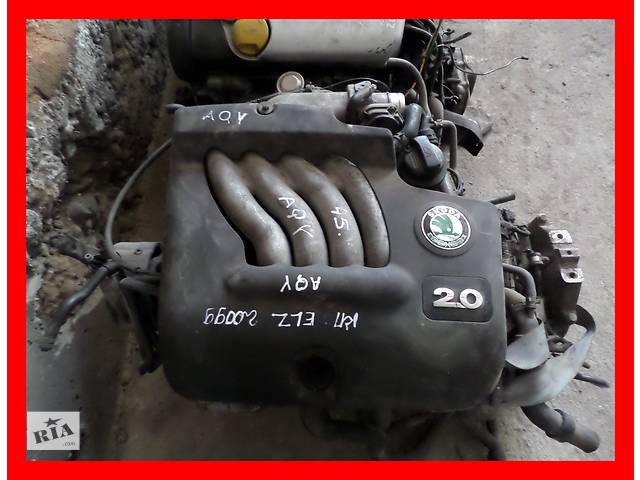 купить бу Б/у Двигатель Skoda Octavia 2,0 бензин 8V № AQY, APK в Стрые