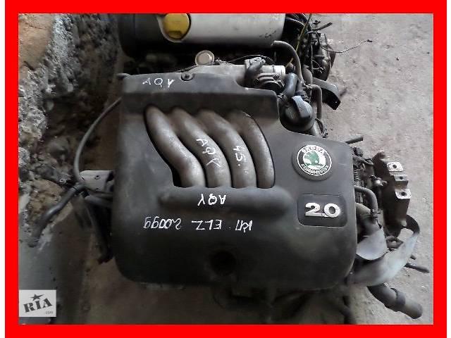 купить бу Б/у Двигатель Volkswagen Polo 2,0 бензин 8V № AQY, APK в Стрые