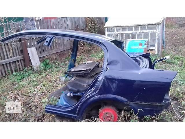 продам Б/у детали кузов для седана Opel Astra G бу в Володарке