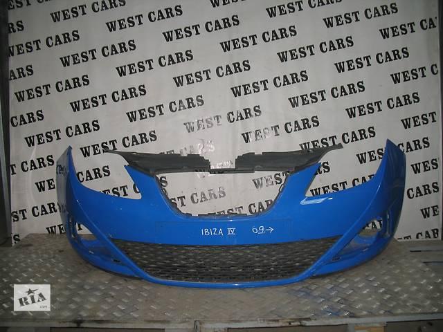 б/у Детали кузова Бампер передний Легковое авто Seat Ibiza 2010- объявление о продаже  в Луцке