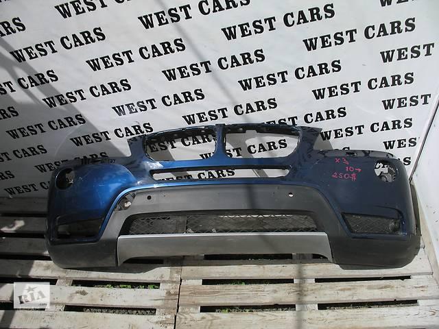 купить бу б/у Детали кузова Бампер передний Легковой BMW X3 2011 в Луцке