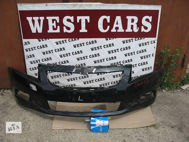 б/у Детали кузова Бампер передний Легковой Chevrolet Cruze 2009- объявление о продаже  в Луцке