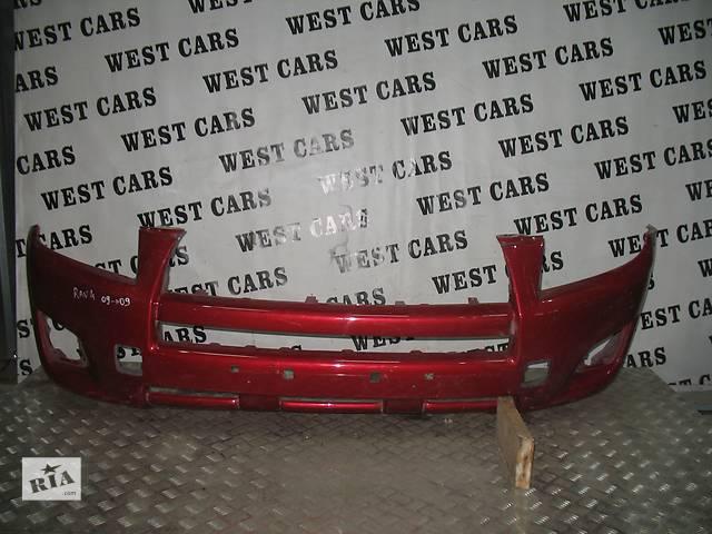 бу б/у Детали кузова Бампер передний Легковой Toyota Rav 4 2009 в Луцке