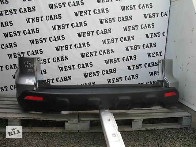 купить бу б/у Детали кузова Бампер задний Легковой Honda CR-V 2007 в Луцке