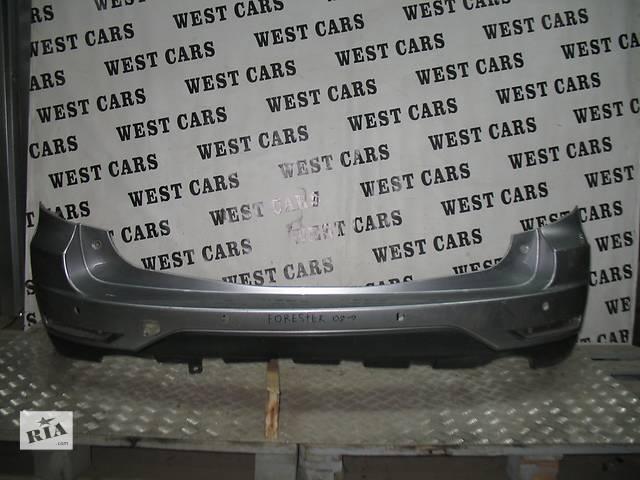 б/у Детали кузова Бампер задний Легковой Subaru Forester 2009- объявление о продаже  в Луцке