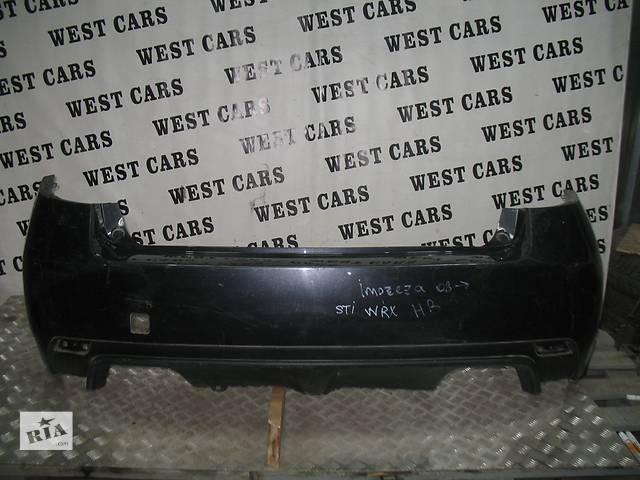 купить бу б/у Детали кузова Бампер задний Легковой Subaru Impreza Hatchback 2008 в Луцке