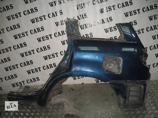 б/у Детали кузова Четверть автомобиля Легковое авто Mitsubishi Outlander- объявление о продаже  в Луцке
