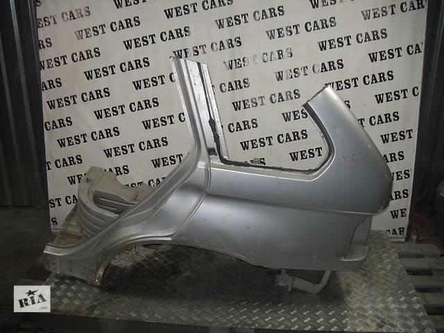 б/у Детали кузова Четверть автомобиля Легковой BMW X5 2002- объявление о продаже  в Луцке