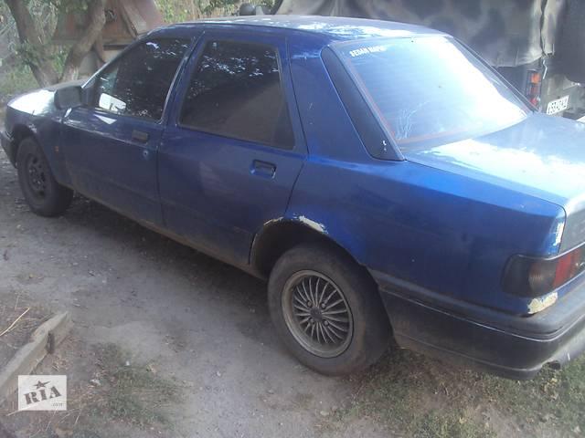 бу Б/у детали кузова для легкового авто Ford Sierra в Горишних Плавнях (Комсомольске)
