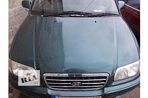 б/у Капоты Hyundai Trajet