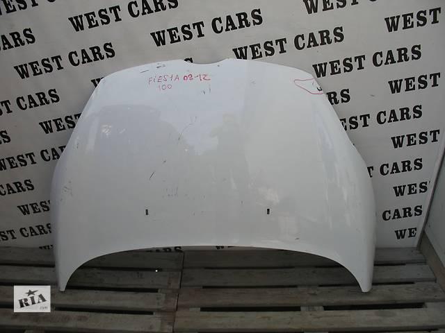 б/у Детали кузова Капот Легковой Ford Fiesta New 2010- объявление о продаже  в Луцке