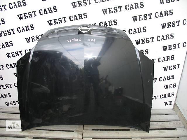 купить бу б/у Детали кузова Капот Легковой Opel Vectra C 2005 в Луцке