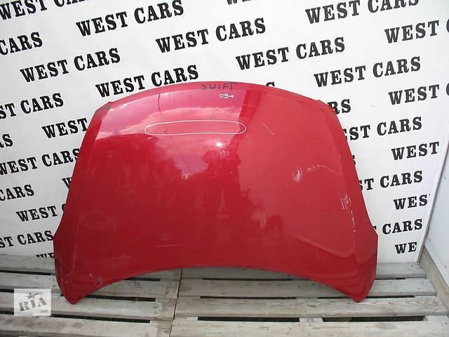 продам б/у Детали кузова Капот Легковой Suzuki Swift Hatchback (5d) 2010 бу в Луцке
