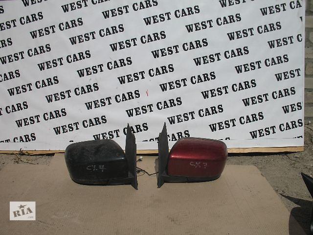 б/у Детали кузова Зеркало Легковой Mazda CX-7- объявление о продаже  в Луцке